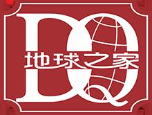 广州潮信服饰有限公司