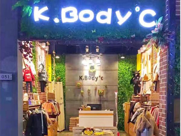 K.Body°C店铺展示