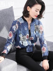 西悦女装蓝色印花镂空夹克