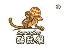 酷玩猴童装品牌