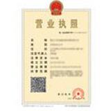 杭州开胜服饰有限公司企业档案