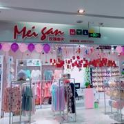 热烈祝贺玫瑰春天安徽朱老板新店盛大开业