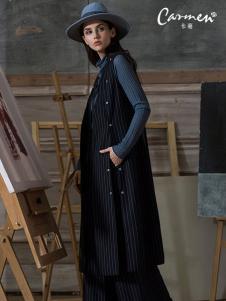 Carmen卡蔓新款外套