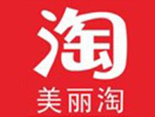 杭州优款科技有限公司