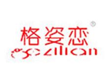 广州市海珠区彩昕服饰厂