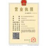 杭州优款科技有限公司企业档案