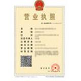 上海富庆儿童服饰有限公司企业档案