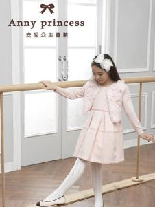 安妮公主童装粉色时尚套装女裙