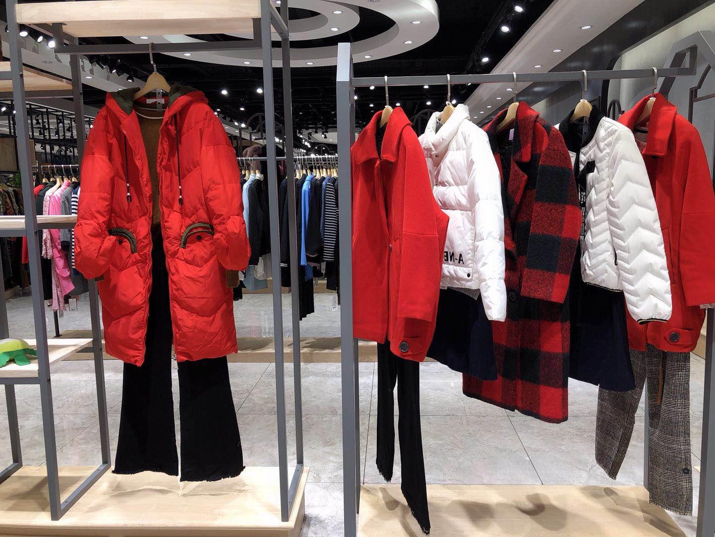 相约四季品牌女式冬装厂家货源批发