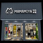 热烈祝贺玛玛米雅湖南东方广场店8月盛大开业!!!