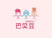 巴贝豆童装品牌