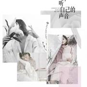 深圳HON.B红贝缇女装2019春夏新品发布会暨订货会邀请函!