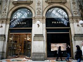 """Prada""""转运""""?大中华区销售净额至344.4百万欧元"""