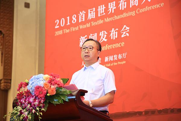 中国纺织工业联合会会长 孙瑞哲
