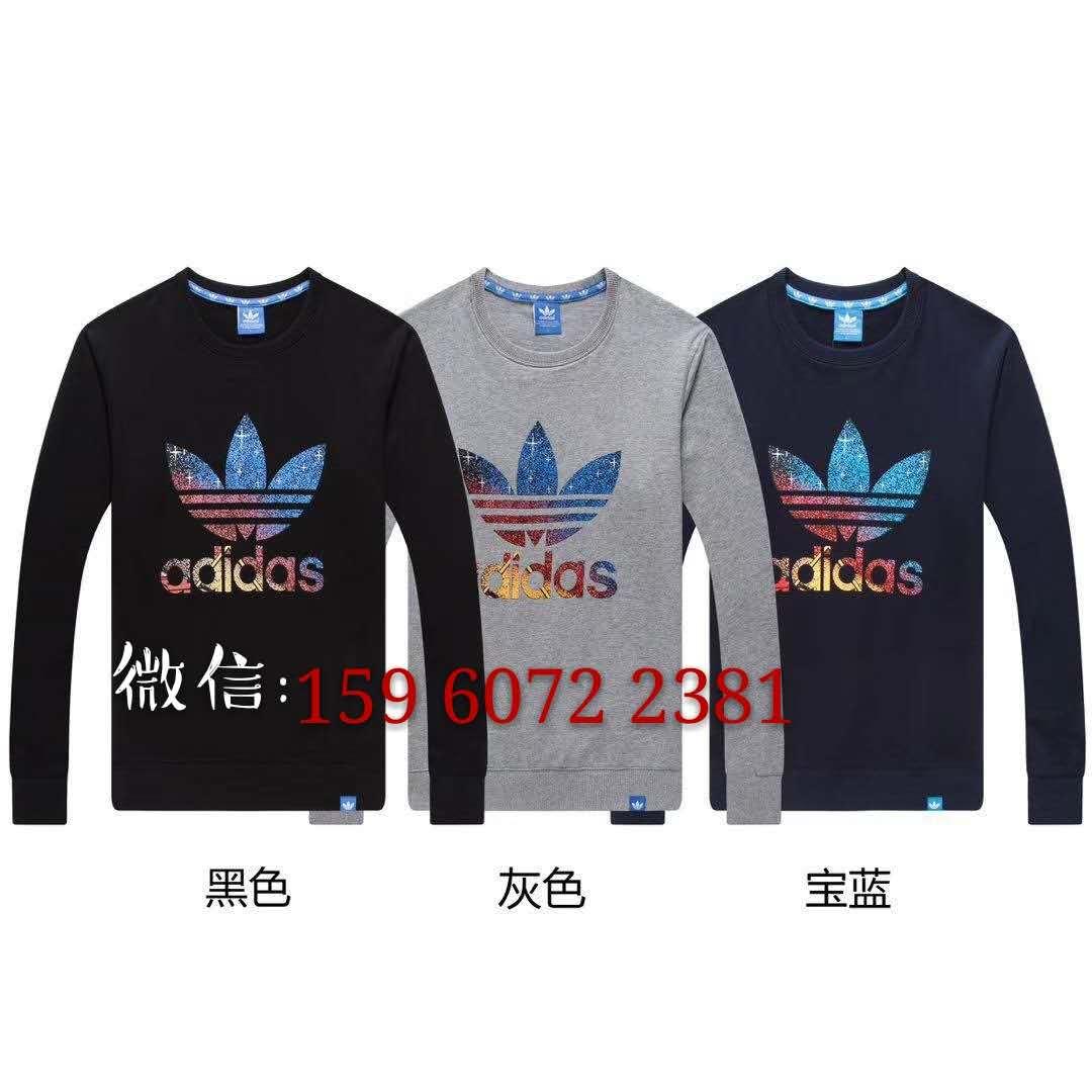 鹏辉服饰运动品牌尾货厂家货源