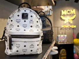 德国奢侈品MCM天猫开店 这是天猫上的第150001个正牌(图)