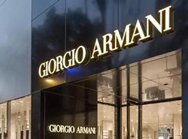 Armani集团仍在泥潭中挣扎 2017年净利润大跌10.5%