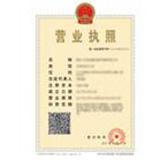 广州墨尘时尚文化传播有限公司企业档案