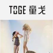 """童戈服饰""""匠心·质变""""2019年春夏装新品发布暨订货会,诚邀你的到来"""