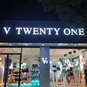 热烈祝贺广东珠海香洲香溪V21店开业