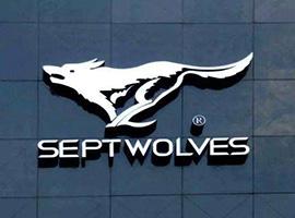 七匹狼服装主业营收疲软 转投地产收入已近50%