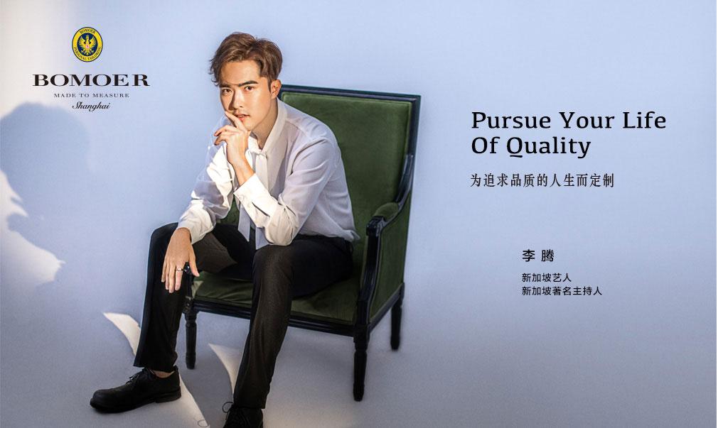 乐虞(上海)品牌策划有限公司