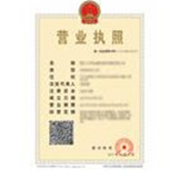 上海泽尚网络科技有限公司企业档案