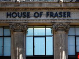 不公平待遇?百货House of Fraser与业主庭外和解