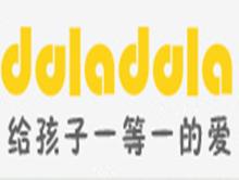 浙江小马亚诺品牌管理有限公司