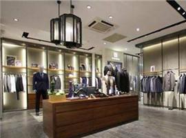 上半年净利涨25.56%,安正时尚将建国际研发设计中心
