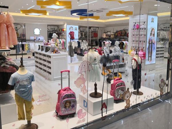 妙尼熊品牌童装店