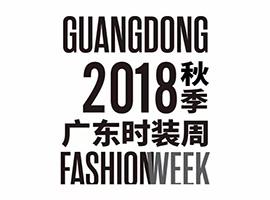 广东时装周引擎及平台效应再度凸显 !助力发展时尚事业,建造时尚之都
