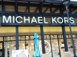 上海地铁站商圈某商铺售假MK包被诉侵权