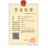 东莞市三顺服饰有限公司企业档案