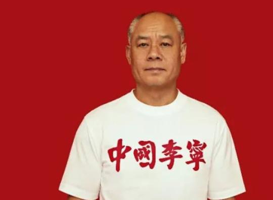 专访李宁:英雄不自由