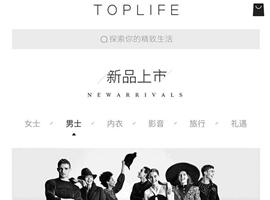 TOPLIFE年底入驻品牌将超100个 京东APP入口将上线