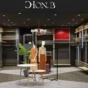 祝贺HON.B红贝缇女装河北石家庄怀特国际商城店即将盛大开业!
