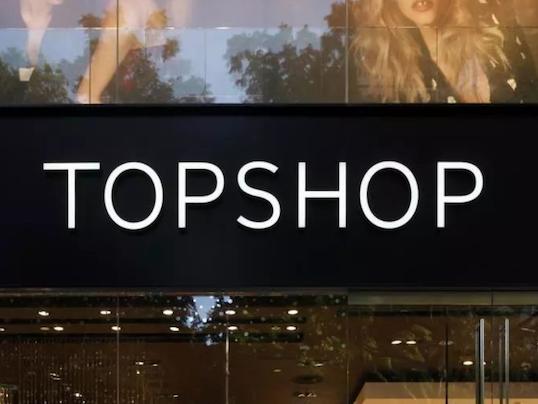 中国内地首家店计划落空  Topshop提前终止与尚品网合作