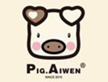小猪艾文童装品牌