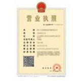 浙江东阳汝拉服饰有限公司企业档案
