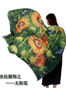 汝拉女装太阳花围巾
