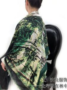 汝拉女装森林围巾