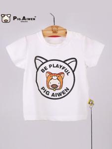 小猪艾文童装白色T恤