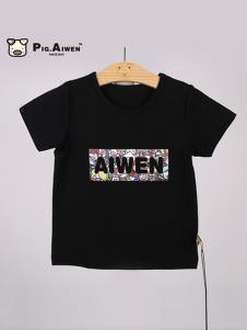 小猪艾文童装黑色T恤