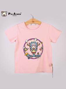 小猪艾文童装粉色T恤