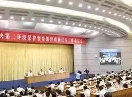 17.6万家不达标工厂9月底全关停 掀起环保风暴