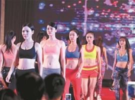 """37家商户拿到中国泳装产业创业园""""真金白银""""补贴"""