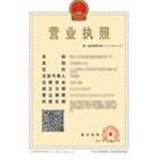 廣州蔻一貿易有限公司企業檔案