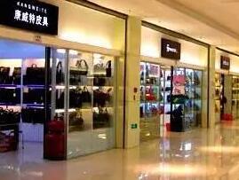 海宁皮城7.4亿资产收购时尚小镇,巨额资金缺口何解?