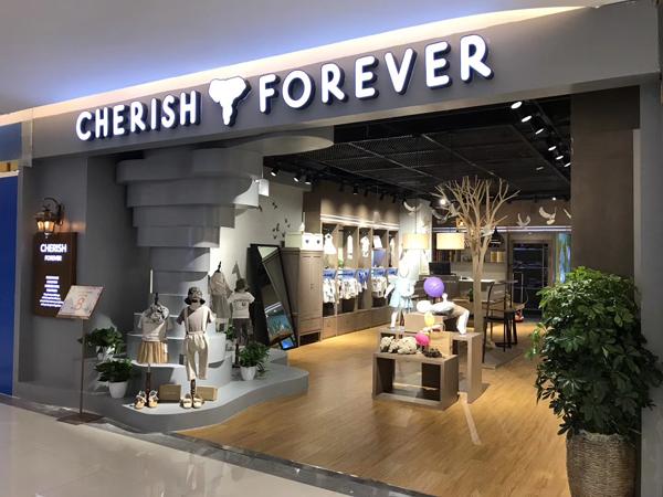 C&F童装品牌形象店品牌旗舰店店面